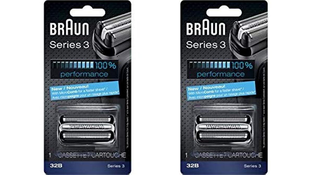 工業用ブランチ中世のBraun ブラウン シェーバー シリーズ3網刃?内刃一体型カセット 32B(F/C32B-6と同等品)2個セット