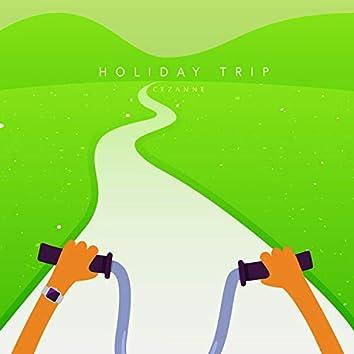 휴일 여행