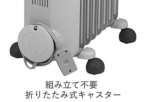 デロンギ(DeLonghi)オイルヒーター[8~10畳用]ゼロ風暖房ホワイトHJ0812
