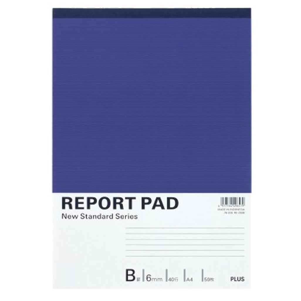 凝縮する作業夏[PLUS 7190001] (まとめ)レポートパッド A4 B罫 50枚 10冊