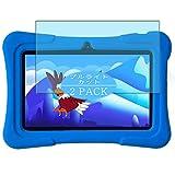 VacFun 2 Piezas Filtro Luz Azul Protector de Pantalla Compatible con PRITOM K7 7' Kids Tablet, Screen Protector Película Protectora (Not Cristal Templado) Anti Blue Light Filter New Version