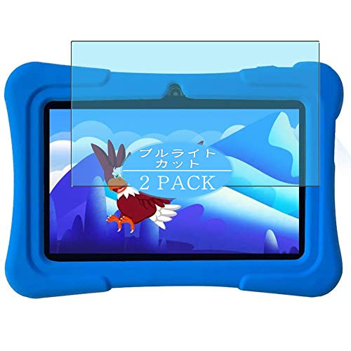 VacFun 2 Piezas Filtro Luz Azul Protector de Pantalla Compatible con PRITOM...