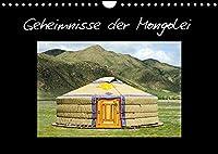 Geheimnisse der Mongolei (Wandkalender 2022 DIN A4 quer): Wundervolle Motive aus der Mongolei mit Bildern von Tieren, Jurten, Landschaften und religioesen Orten. (Monatskalender, 14 Seiten )