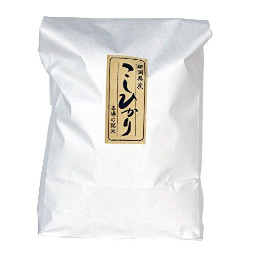 【玄米食用】三田村ファームさんの新潟産コシヒカリ 25kg(5kg×5袋)