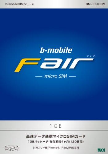 日本通信 bモバイル・フェア 1GB マイクロSIMパッケージ(最大利用期間120日) BM-FR-1GBM