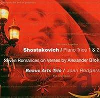 Shostakovich: Piano Trio 1 & 2