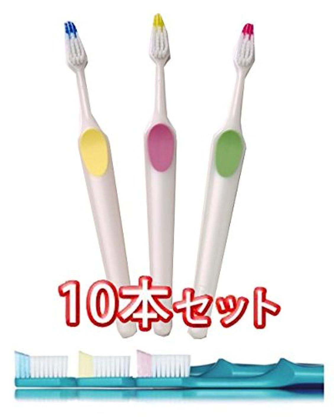 モンスターバトル放散するクロスフィールド TePe テペ ノバ(Nova) 歯ブラシ 10本 (ソフト)