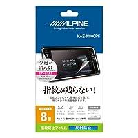 アルパイン(ALPINE) 8型カーナビディスプレイ用 指紋プロテクトフィルム KAE-N800PF
