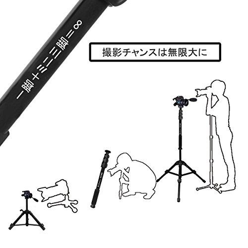 Eienn三脚一脚可変式2段・4段3Way雲台水準器付きアルミ製クイックシュー式カメラ・スマホ対応ミニ軽量コンパクトキャリングバッグ日本語説明書付き