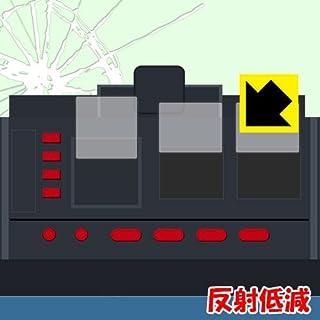 特殊素材で衝撃を吸収 衝撃吸収[反射低減]保護フィルム 野球盤 3Dエース オーロラビジョン用 日本製