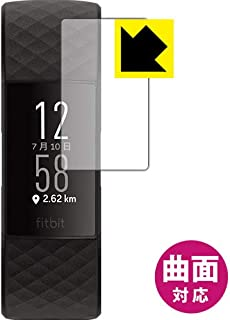 PDA工房 Fitbit Charge 4 Flexible Shield 保護 フィルム 曲面対応 光沢 日本製