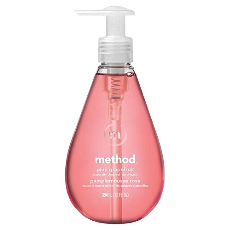 森林おびえた耐えるメソッドピンクグレープフルーツの354ミリリットル x2 - Method Pink Grapefruit Handsoap 354ml (Pack of 2) [並行輸入品]