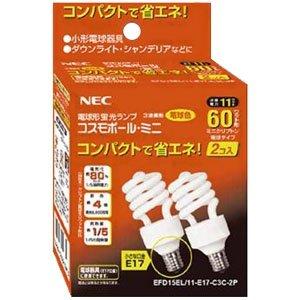 NEC 電球形蛍光ランプ 《コスモボール・ミニ》 ミニクリプトン電球60W相当タイプ 3波長形電球色 E17口金 2個パック EFD15EL/11-E17-C3C2-P