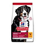 Hill's Science Plan - Canine Adult - Large Breed - Chicken 2,5 kg
