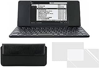 【セット】キングジム デジタルメモ ポメラ DM200 & 専用ケースDMC5 & 液晶保護フィルムDMP7 3点セット