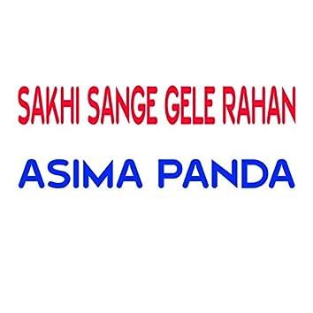Sakhi Sange Gele Rahan
