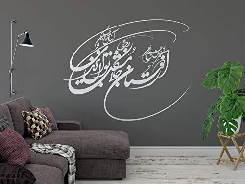 Persische Kalligraphie Kunst HAFEZ Vinyl Wandtattoo