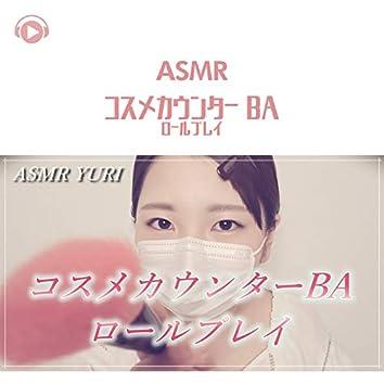 ASMR - Cosme counter BA role play