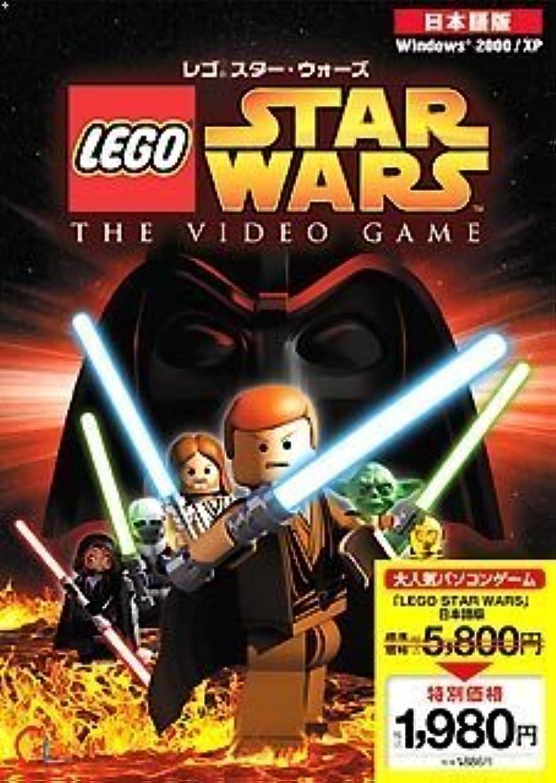 LEGO STARWARS (日本語版) 1980版 (厚型スリムパッケージ)