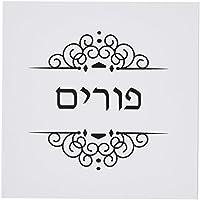 InspirationzStore Judaica–Purimテキストのヘブライ–ブラックandホワイトIvritユダヤの休日のWord–グリーティングカード Set of 6 Greeting Cards