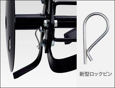 ホンダ『こまめF220(JT)』