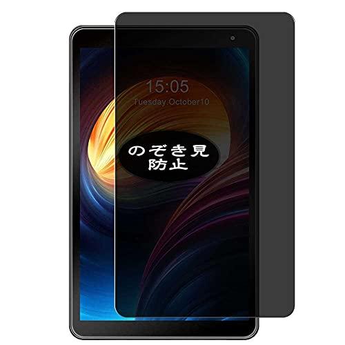 VacFun Anti Espia Protector de Pantalla, compatible con AWOW MID-1089IPS tablet 10.1', Screen Protector Filtro de Privacidad Protectora(Not Cristal Templado)