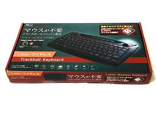 ミヨシ MCO トラックボール搭載 2.4GHzワイヤレスキーボード TK-24G05/BK
