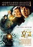 Import Posters Hugo CABRET – Martin Scorsese – Korean