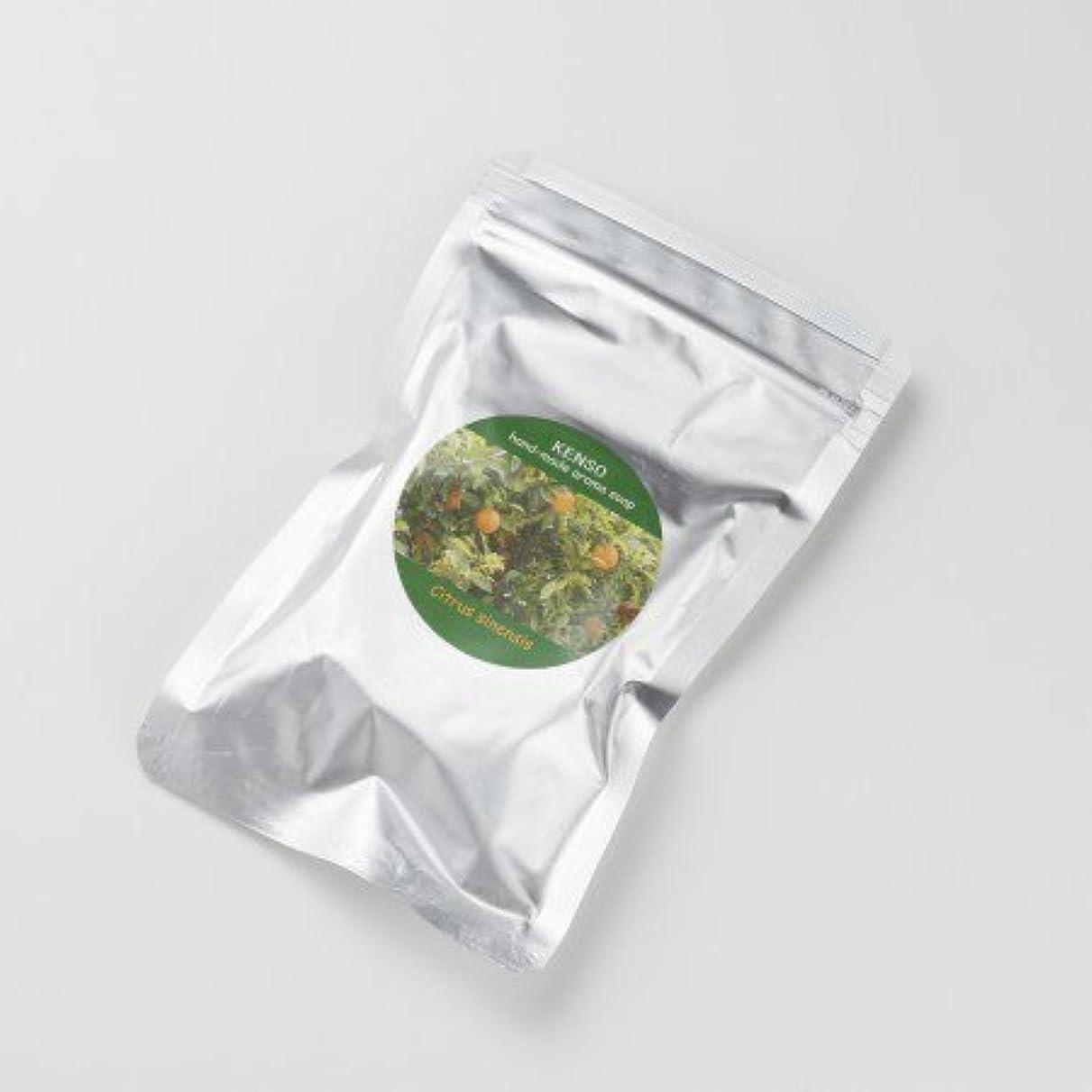耕す見込み極めて重要なケンソー アロマグリセリンソープ オレンジソープ 石鹸 50g