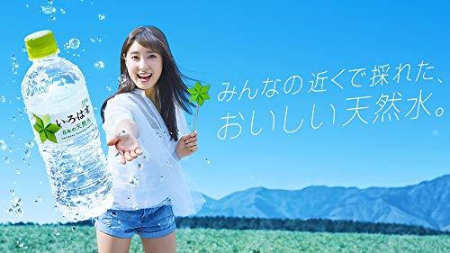 『コカ・コーラ い・ろ・は・す 天然水 555mlPET×24本』の1枚目の画像