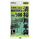 ダンロップ 清掃用手袋 PRO500 L グリーン PRO500LG