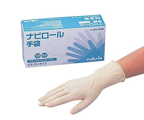 アズワン ナビロール手袋(エコノミータイプ・パウダーフリー) L 100枚 100枚入り 0-5905-21