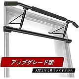 Smiletop ドアジム 懸垂バー ドア チンアップバー チンニングバー ドア用 自宅懸垂 筋力トレーニング 腕立て 懸垂 自宅 トレーニング耐荷重200kg 日本語説明書付き