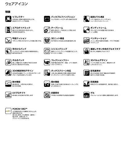 SHIMANO(シマノ)『ロンググローブ(CW-GLBS-TS12M)』