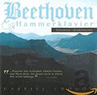 ベートーヴェン:ピアノ・ソナタ第29番