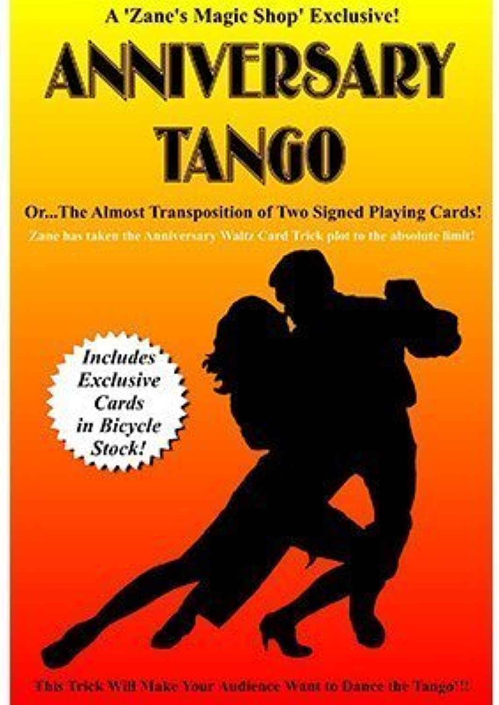 Anniversary Tango by Zane - Trick