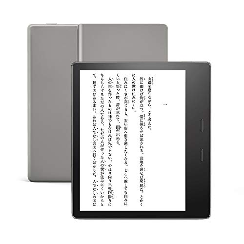 Kindle Oasis 色調調節ライト搭載 Wi-Fi 8GB 広告つき 電子書籍リーダー