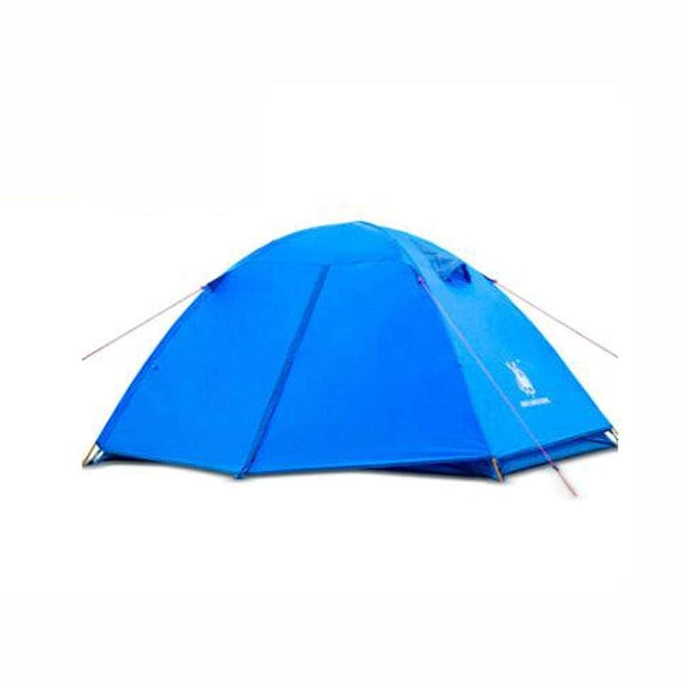 晴れ修正素敵な二重家族のテント、屋外の二重キャンプのテント、キャンプのアクセサリー