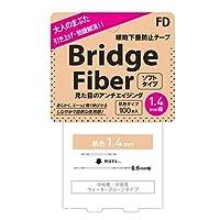 FD ブリッジファイバーソフト (Bridge Fiber Soft) 肌色(ヌーディー) 100本入 1.4mm