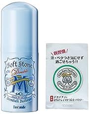 【医薬部外品】 デオナチュレ 男ソフトストーンW 男性用 メンズ ワキ用 直ヌリ 制汗剤 スティック