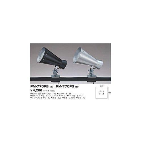 東京メタル クリップライト 黒 PM-770PBZ
