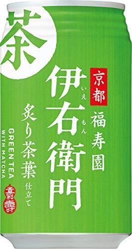 サントリー 伊右衛門 〔 北海道 沖縄県を除く〕 緑茶 炙り茶葉仕立て 340g 缶 24本×2 まとめ買い