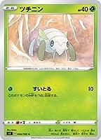 ポケモンカードゲーム PK-S4-004 ツチニン C