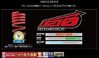 Tanabe(タナベ) ヤリス/ヤリス ハイブリッド MXPA10/MXPH10 SUSTEC DF210 1台分セット