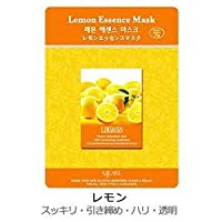 MJ-CAREエッセンスマスク レモン10枚セット