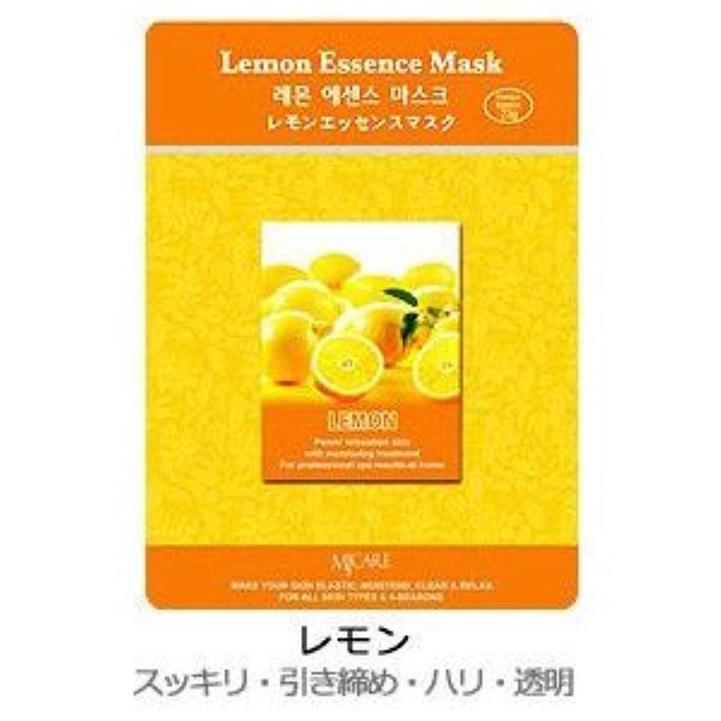 からに変化するうなり声グラマーMJ-CAREエッセンスマスク レモン10枚セット
