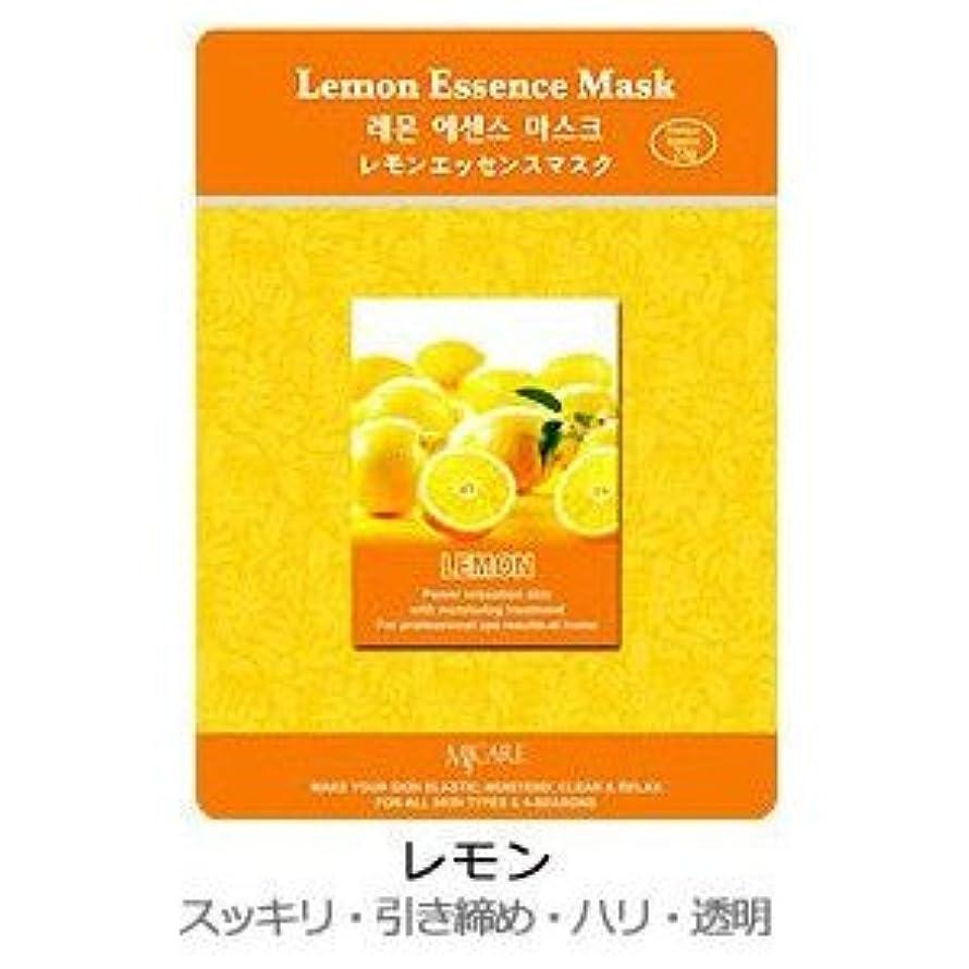 コジオスコ歩く傑出したMJ-CAREエッセンスマスク レモン10枚セット
