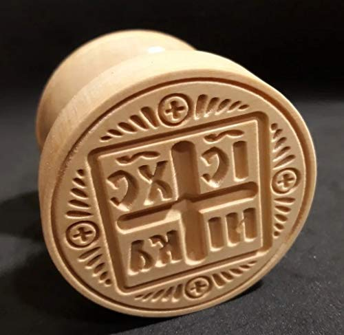 Stamp for The Holy Bread Orthodox Liturgy. Wooden Hand Carved Traditional Prosphora. Stamp for Baking Cookies. Bakeware Baking Molds. Cookie Pastry Biscuit Cutters Stamps #125 (Diameter: 35-200 mm)