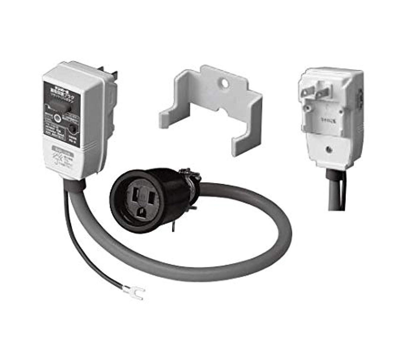 奪うつぼみアンペアテンパール工業 プラグ形漏電遮断器 防水コネクタヘッダー付 PD-R 10A 15MA