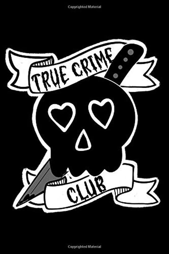 True Crime Club: A Notebook for Sleuths and Fans: Skull and Knife Banner Art